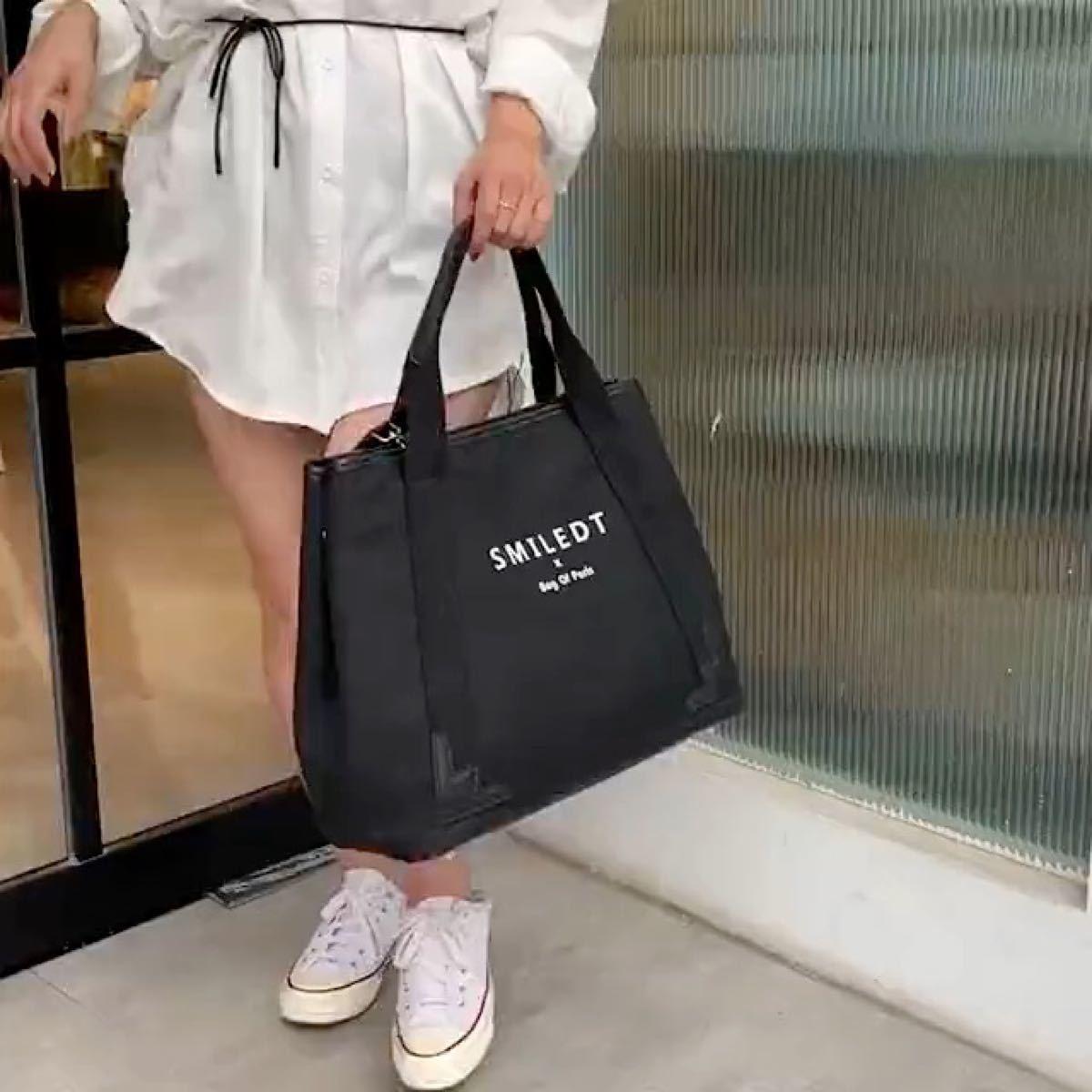 SMILEDTショッパーハンドバッグ財布韓国人女性のファッション