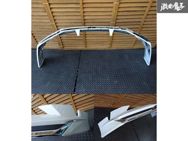 モデリスタ MODELLISTA ZVW50 50 プリウス 後期 フロントスポイラー D2531-59610-A0 色:070 ホワイトパールクリスタルシャイン 棚2F-C-1_画像3