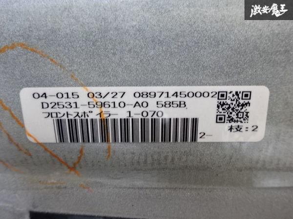 モデリスタ MODELLISTA ZVW50 50 プリウス 後期 フロントスポイラー D2531-59610-A0 色:070 ホワイトパールクリスタルシャイン 棚2F-C-1_画像8