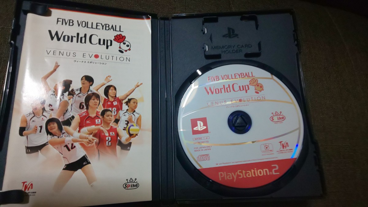 PlayStation2 バレーボールワールドカップ  ヴィーナスエボリューション PS2  プレステ2