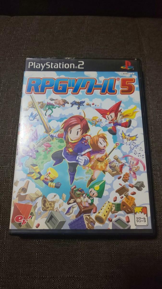 PlayStation2 RPGツクール5 プレステ2 PS2