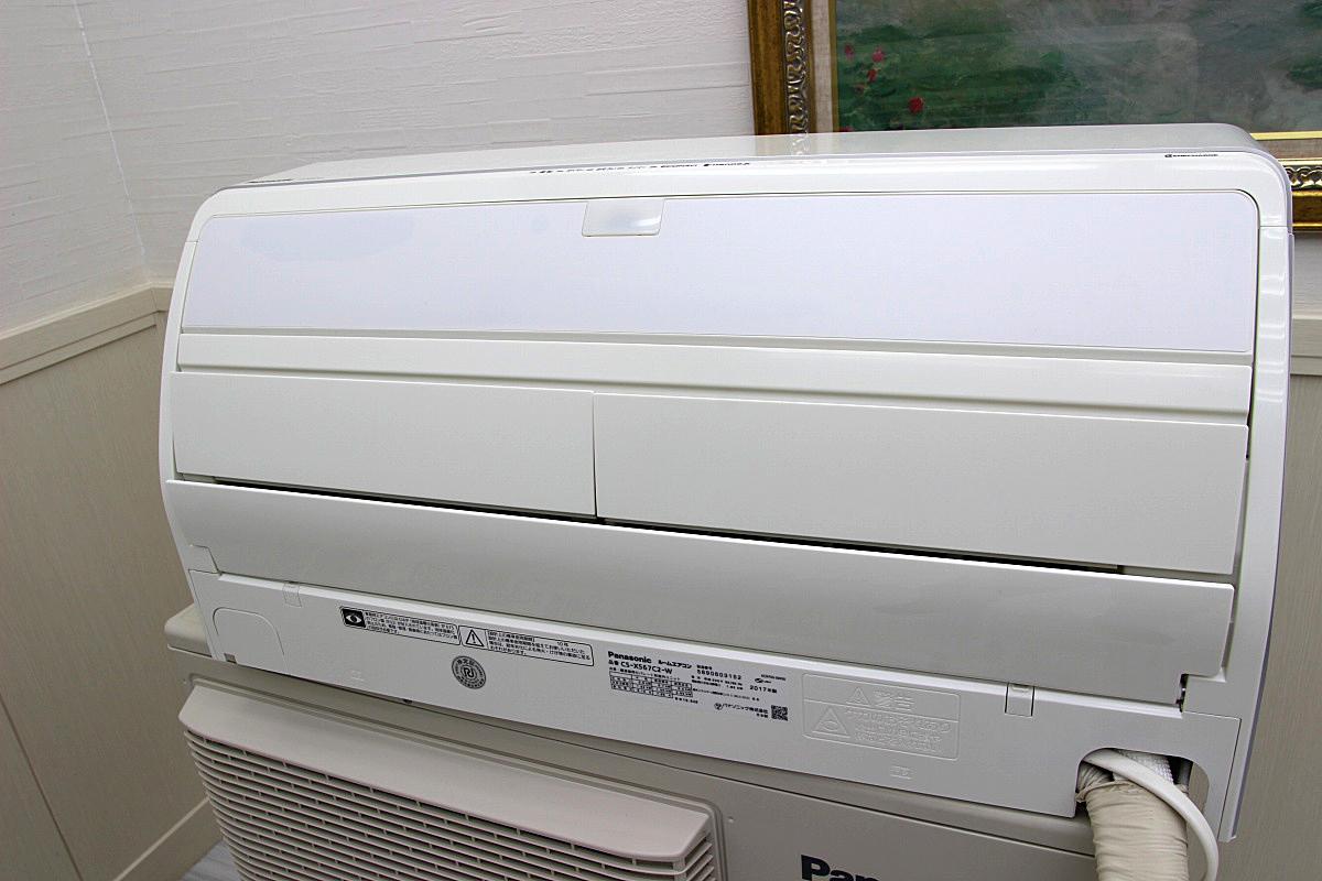 17年製 超美品!パナソニックPanasonic 最上位機種 Eoliaエオリア ルームエアコン 単相200V 5.6kw ハイパワー 大型 20畳 CS-X567C2_画像7