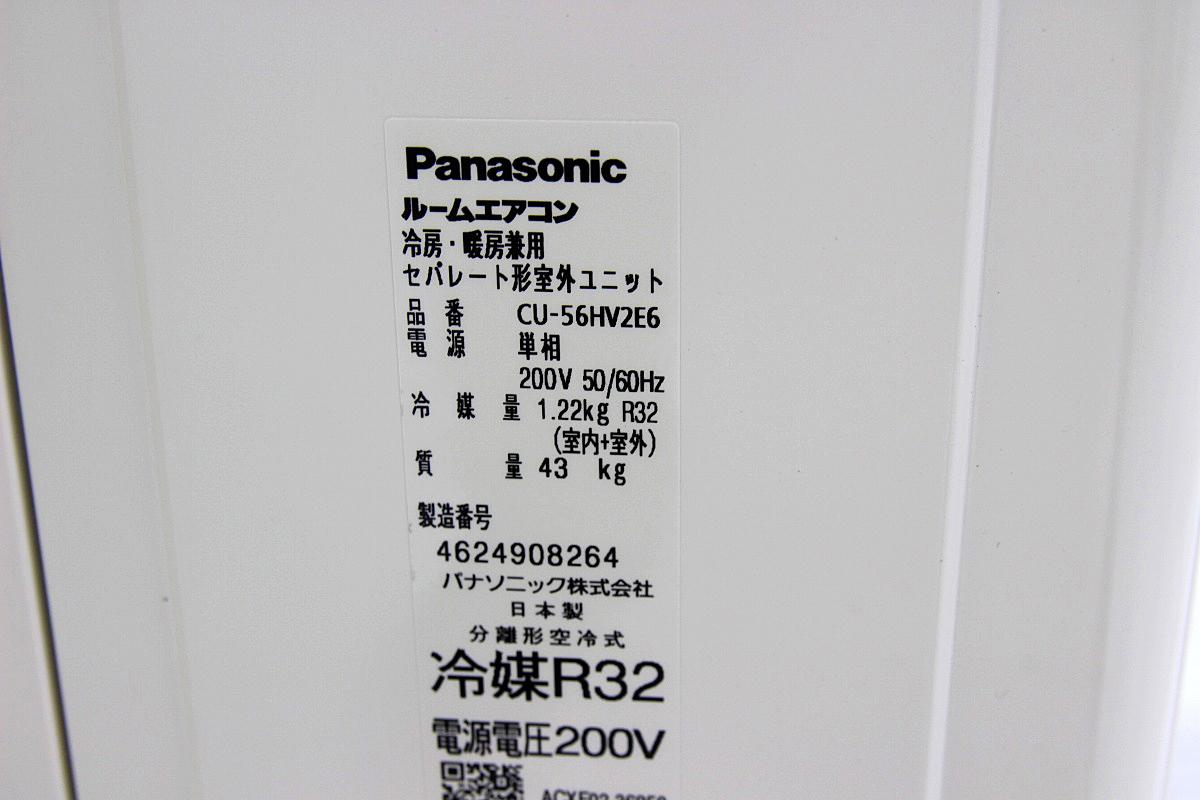 19年製 超美品!パナソニックPanasonic 最上位機種 Eoliaエオリア ルームエアコン 単相200V 5.6kw ハイパワー 大型 20畳 CS-56HV2E6_画像5