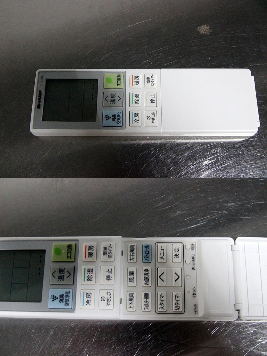 18年製 超美品!シャープSHARP ルームエアコン 家庭用 100V 4.0kw 16畳 動作保証 中古 電気工事不要 AY-G40H_画像9