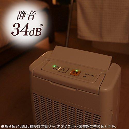 ホワイト ホワイト アイリスオーヤマ 衣類乾燥コンパクト除湿機 タイマー付 静音設計 除湿量 2.0L デシカント方式 DDB_画像4