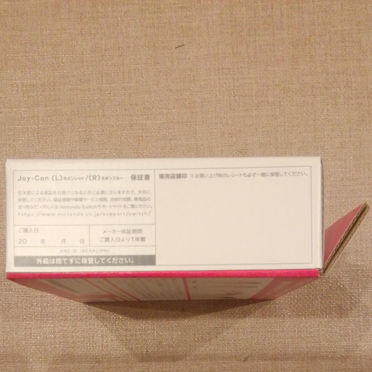 新品未使用Nintendo Switch Joy-Con (L) ブルー レッド ジョイコン  任天堂 ニンテンドースイッチ