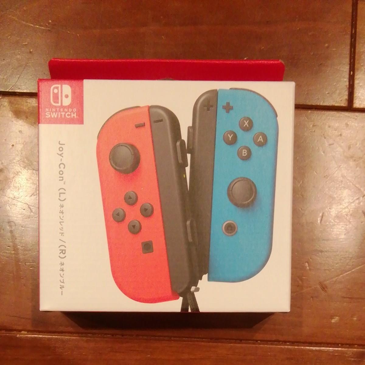 新品未使用 ニンテンドースイッチ Joy-Con ジョイコン Nintendo Switch レッド ブルー