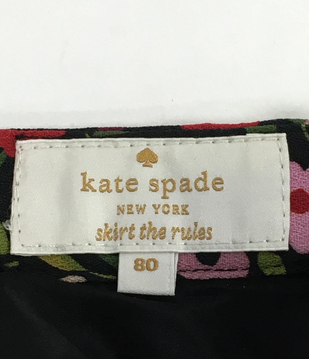 美品 ケイトスペード フレアスカート キッズ SIZE 80 (100サイズ以下) kate spade_画像3