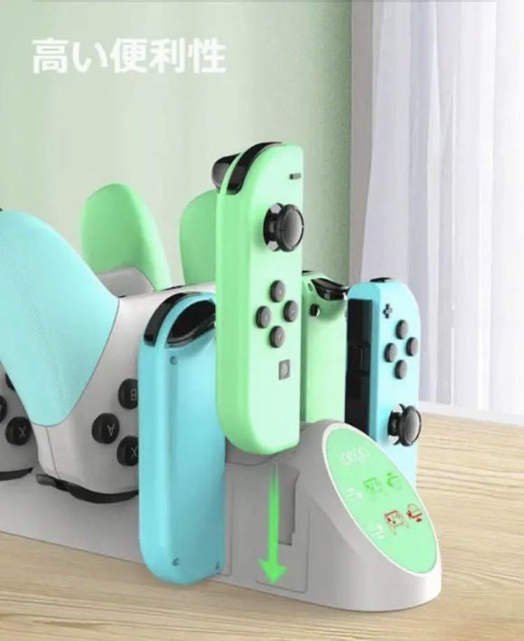 Joy-Con 充電スタンド 4台ジョイコン 2台プロコン (グリーン)