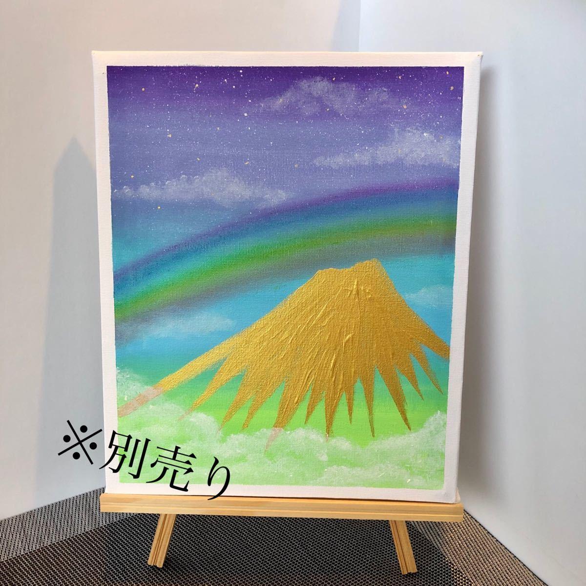 【全開運】虹と龍神雲【幸福 繁栄】