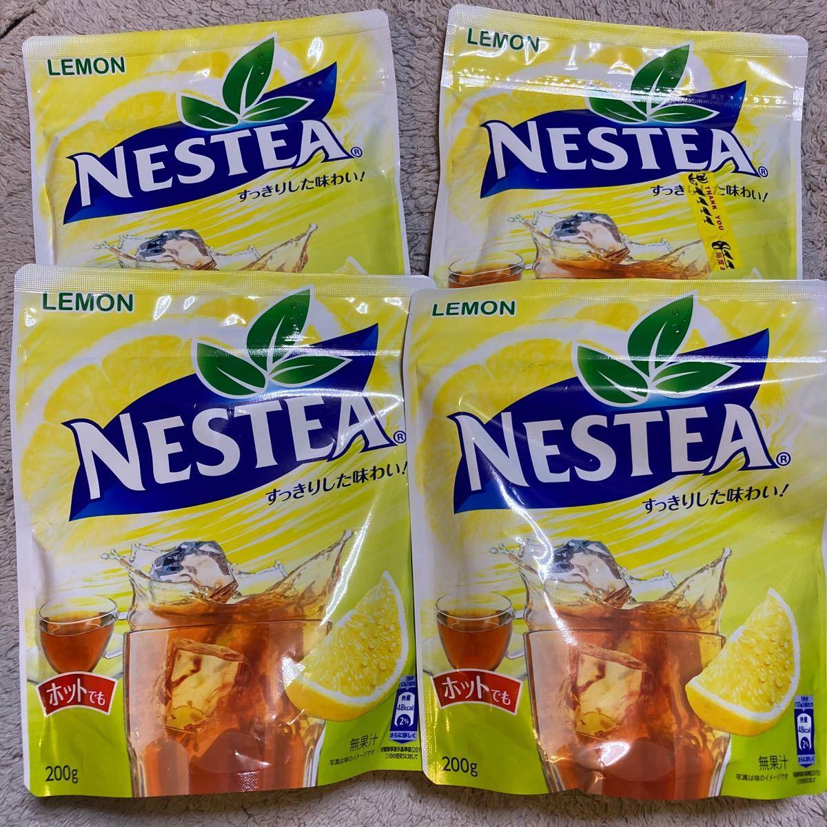 ネスレ ネスティー  レモン 200g×4袋