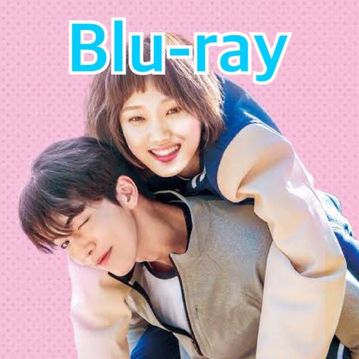 韓国ドラマ 恋のゴールドメタル Blu-ray