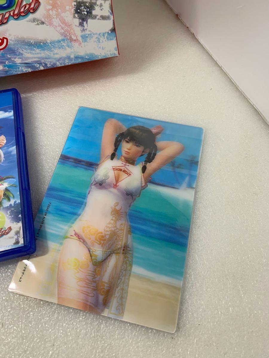 DEAD OR ALIVE Xtreme3 コレクターズエディション