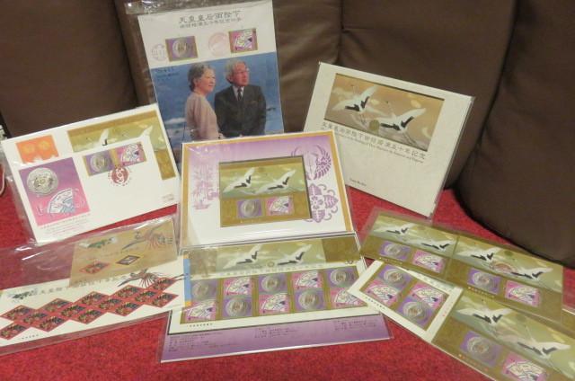 皇室関係切手セット_画像1