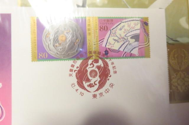 皇室関係切手セット_画像2