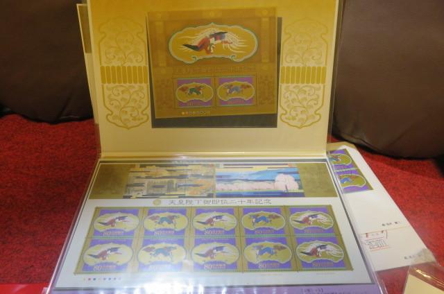 皇室関係切手セット_画像6