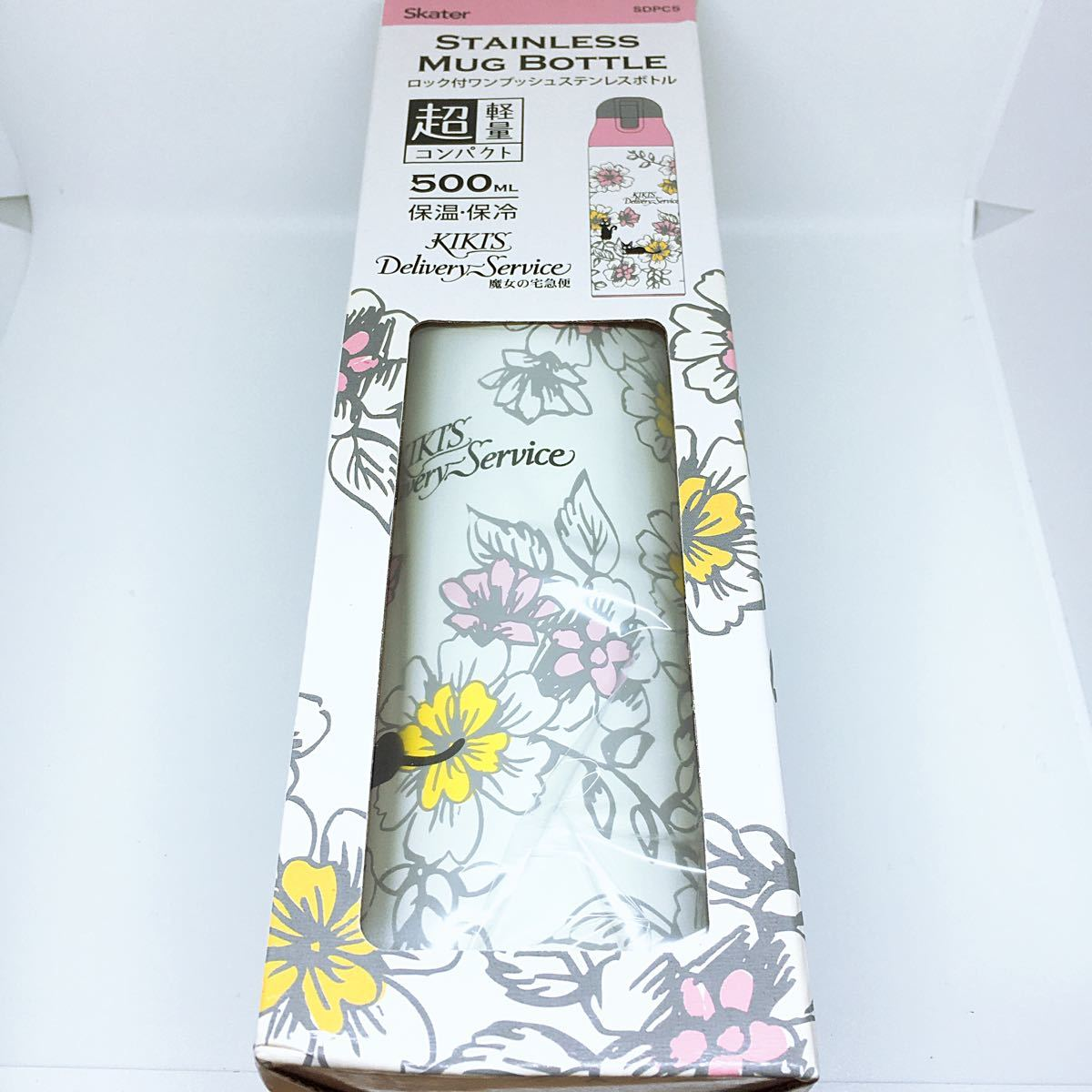 新品 未使用*魔女の宅急便 ステンレスボトル ロック付 ダイレクト ワンプッシュ 水筒 500ml 保冷 保温 超軽量