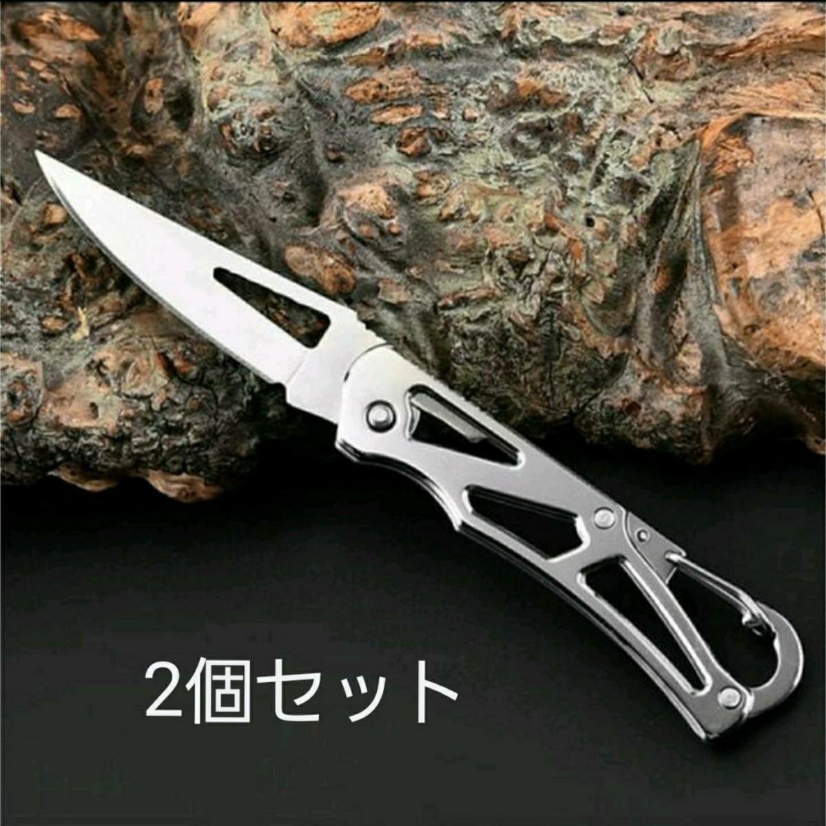 ナイフ 折り畳み  2個セット 匿名配送 アウトドア フィッシング 登山 防災