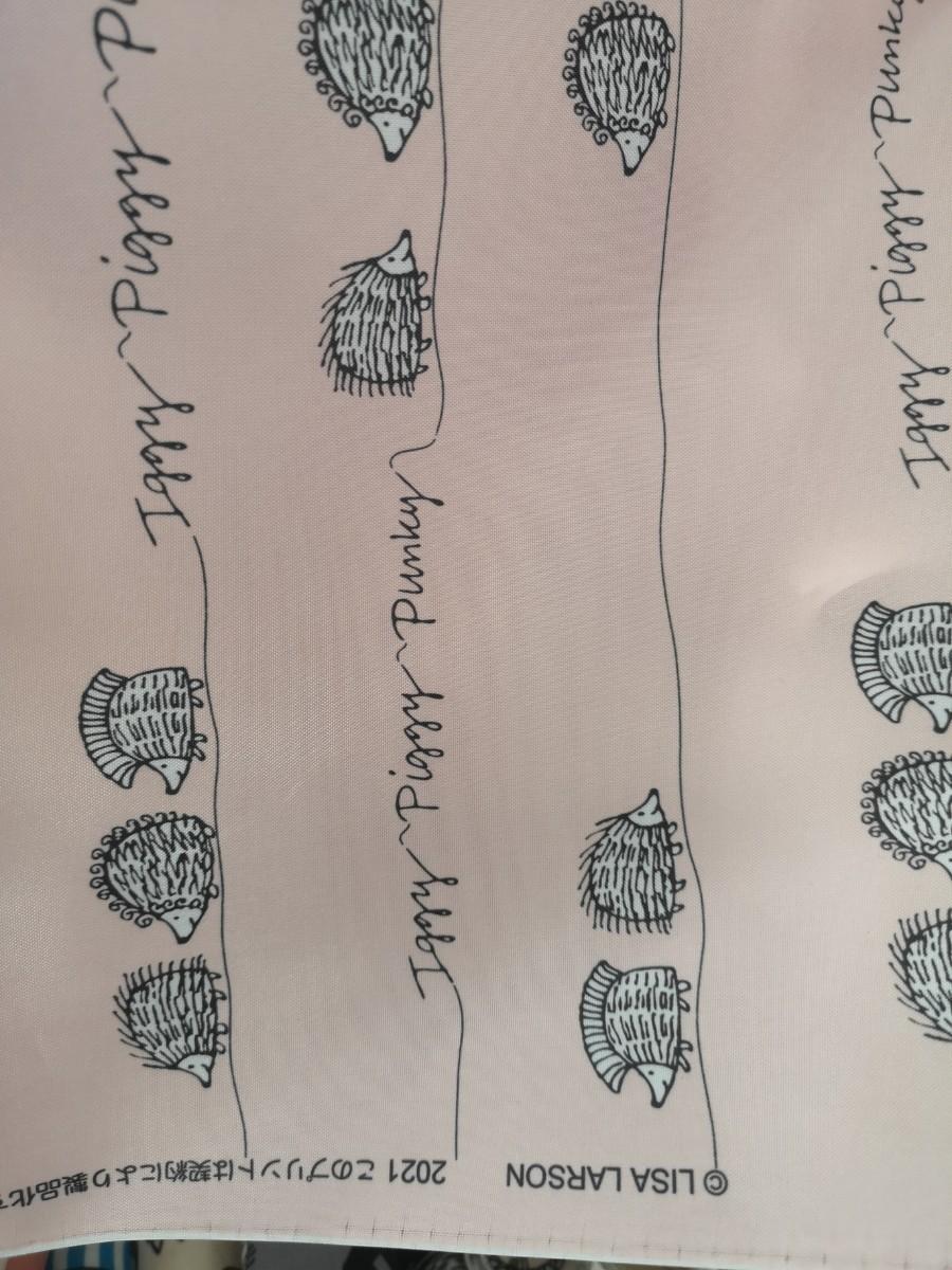 リサラーソン ハリネズミ  最新 ポリエステル 生地 ピンク 110×50 ミルキーピンク