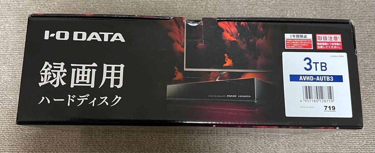 アイ・オー・データ機器 AV録画用外付ハードディスク AVHD-AUTB3 黒