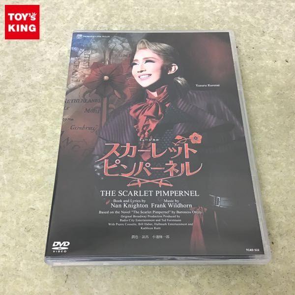 1円~ DVD 宝塚歌劇 星組公演 スカーレット・ピンパーネル_画像1