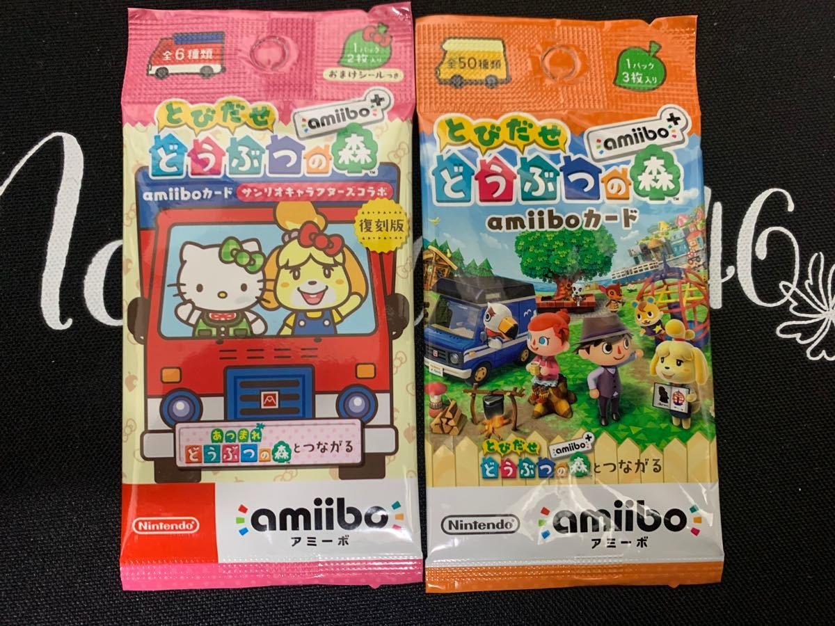 とびだせどうぶつの森amiibo+ amiibo サンリオキャラクターズ セット