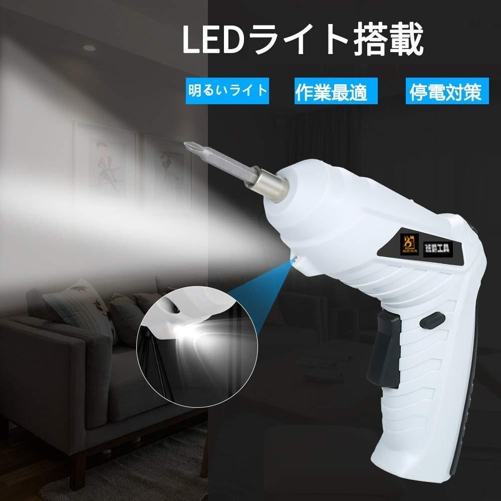 電動ドライバーセット 電動ドリルドライバー 6pcs LEDライト付き 正逆転切り替え コードレス USB充電 家具の組み立て DIY_画像2