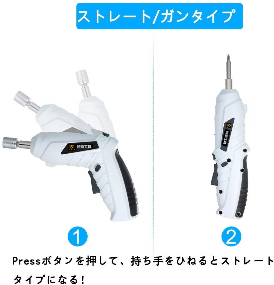 電動ドライバーセット 電動ドリルドライバー 6pcs LEDライト付き 正逆転切り替え コードレス USB充電 家具の組み立て DIY_画像1