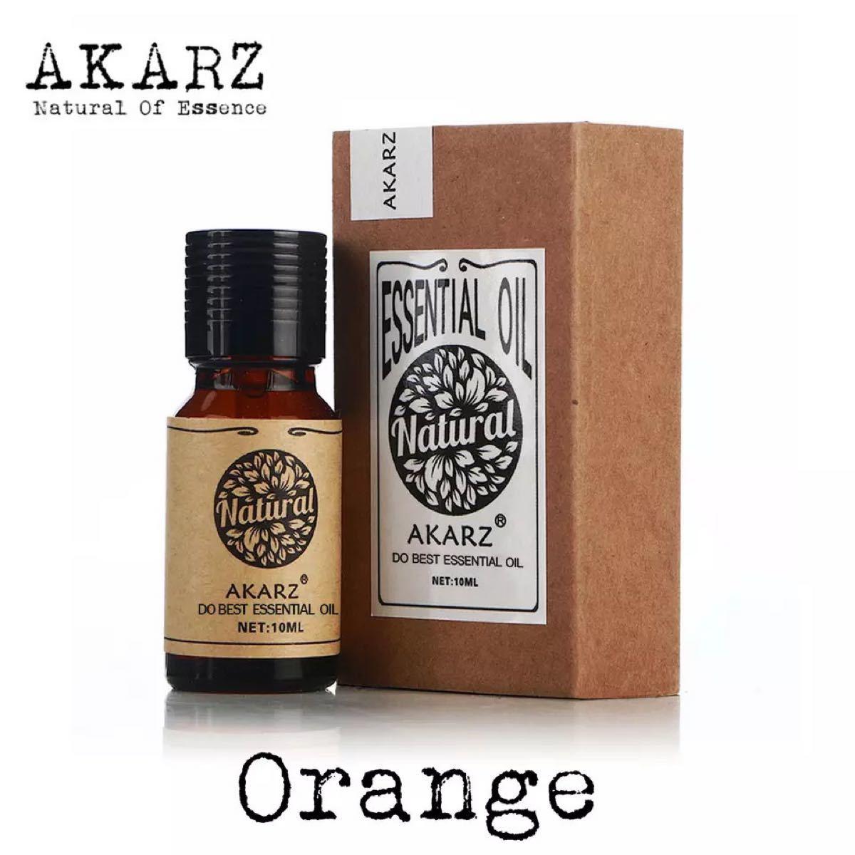 オレンジ 10ml 精油 アロマオイル エッセンシャルオイル