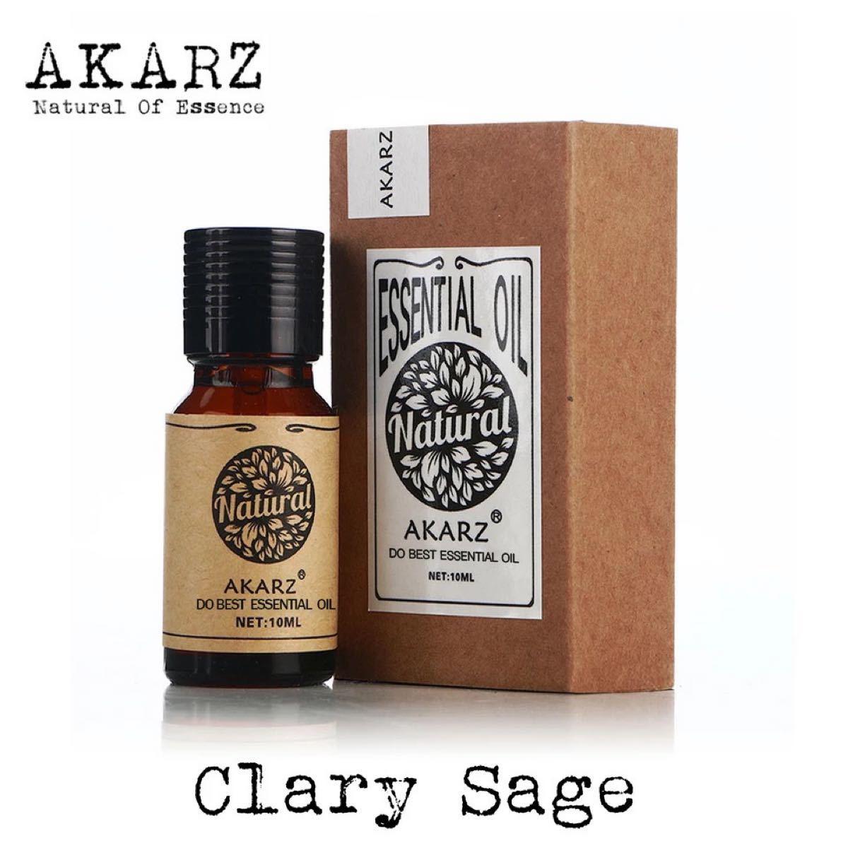クラリセージ(Clary Sage) 精油・アロマオイル・エッセンシャルオイル 10ml
