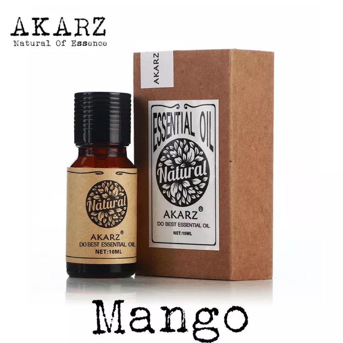 マンゴー 10ml 精油 アロマオイル エッセンシャルオイル