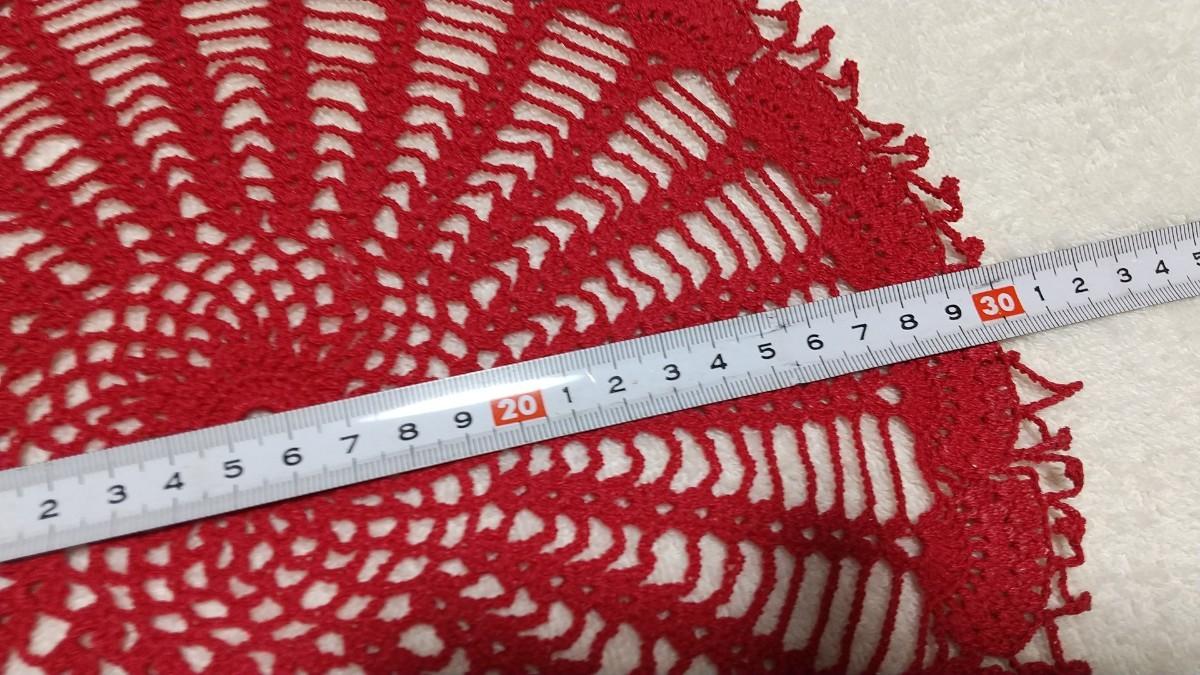 ドイリー レース編み 赤色 30センチ