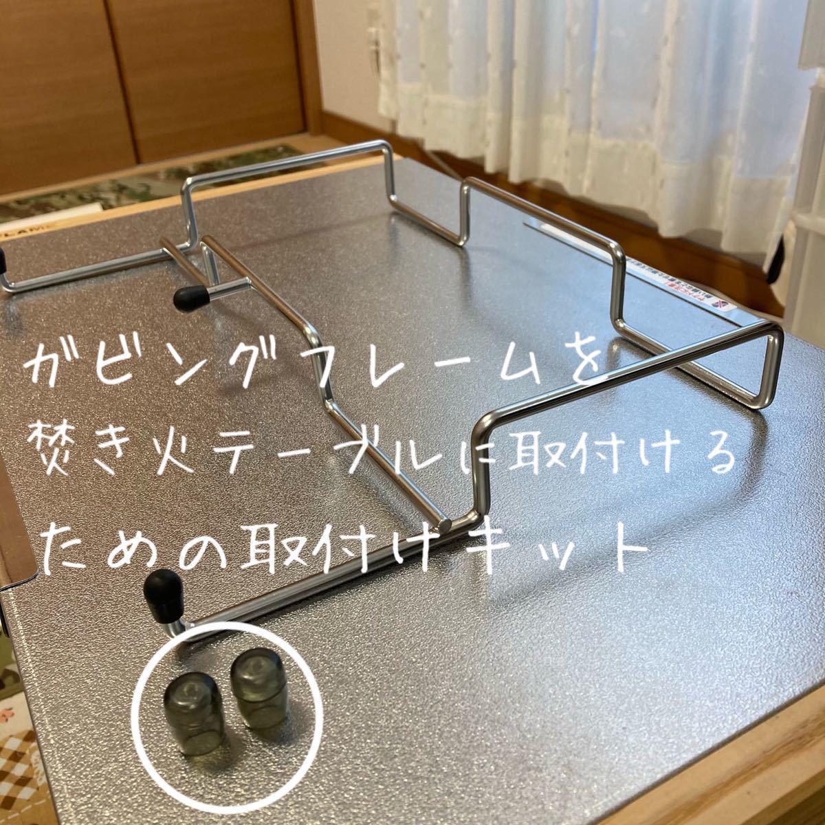 ベージュ ユニフレーム 焚き火テーブル用 ガビングフレーム帆布カバー スノーピーク マルチファンクションテーブル用