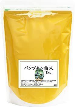 新品特価・1kg 自然健康社 国産パンプキン粉末 1kg チャック付き袋入り_画像1