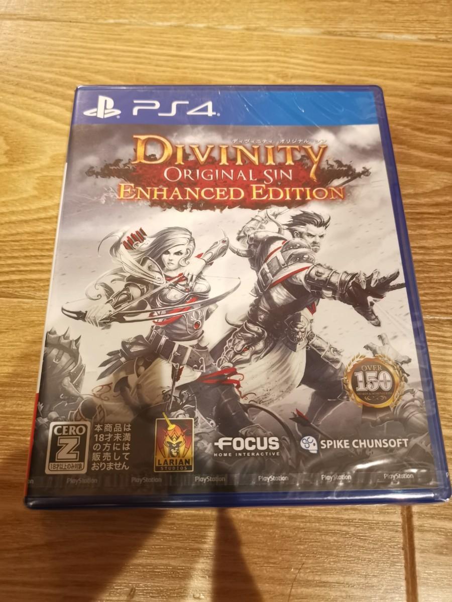 PS4 ディヴィニティ:オリジナル・シン 新品未開封品