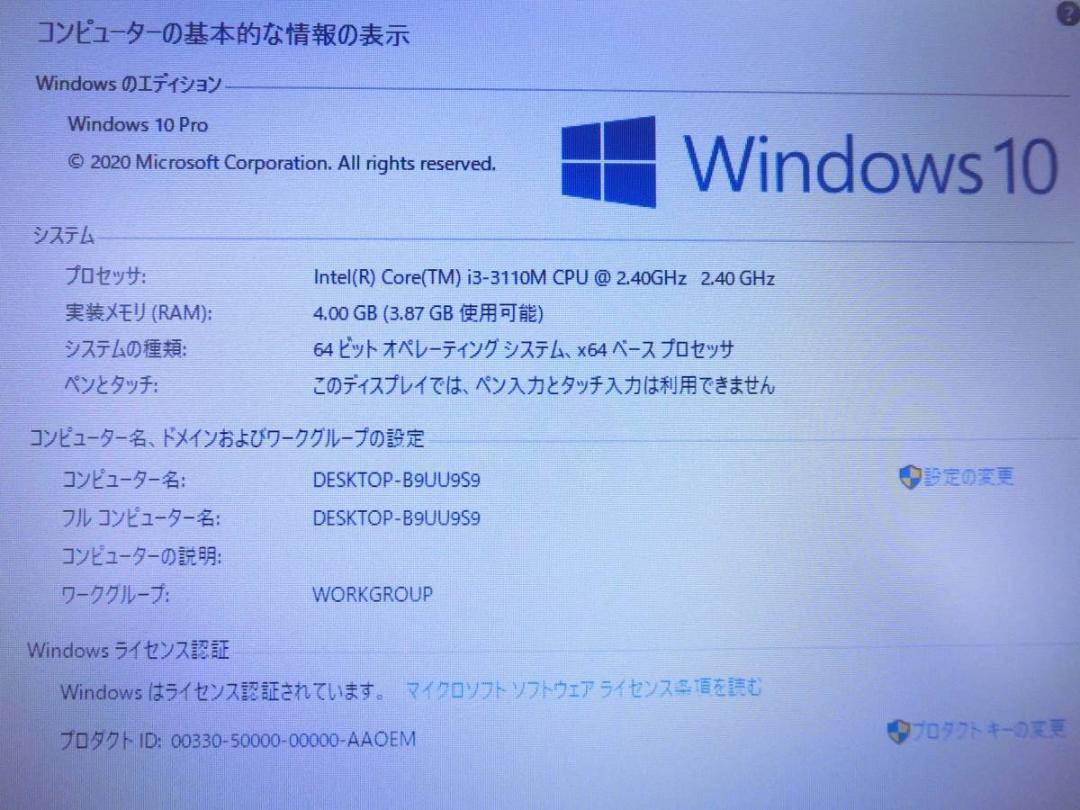 美品☆第三世代 Core i3 / 4GB / 500GB ♪Webカメラ塔載♪【 DELL 15型 ノートPC Vostro 2520 Windows10 】WiFi ACアダプター無 Y0339_画像5
