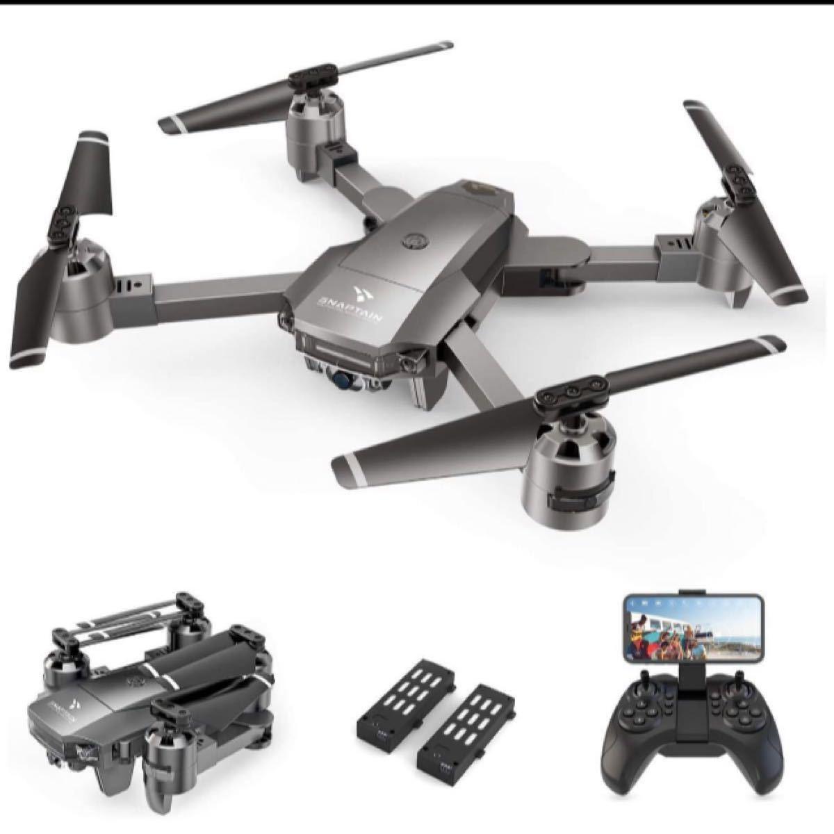 ドローン カメラ付き 120°広角1080P  バッテリー付き 最大24分飛行