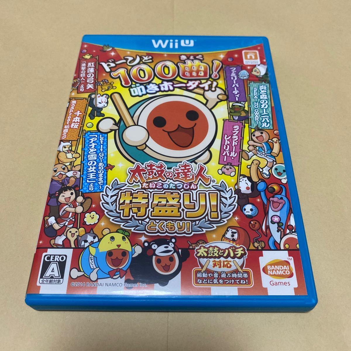 WiiU 太鼓の達人特盛り!