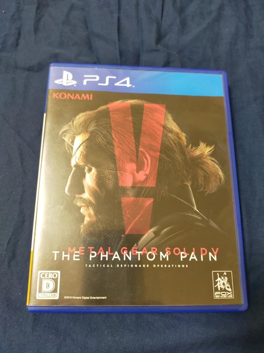 METAL GEAR SOLID V THE PHANTOM PAIN  メタルギアソリッド5 ファントムペイン  PS4