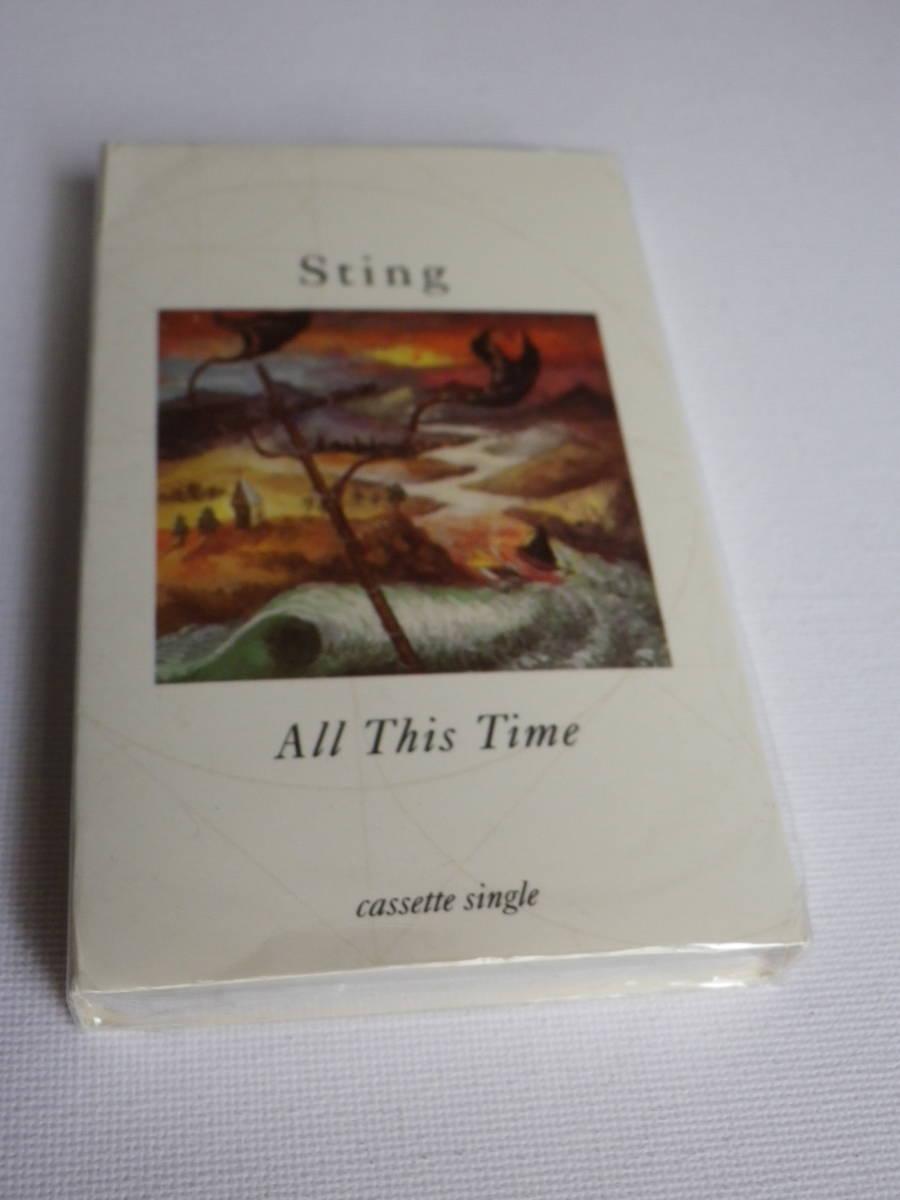未開封 シングルカセット洋楽輸入盤 スティング STING「All This Time」Single輸入版 カセットテープ 未使用品_画像1
