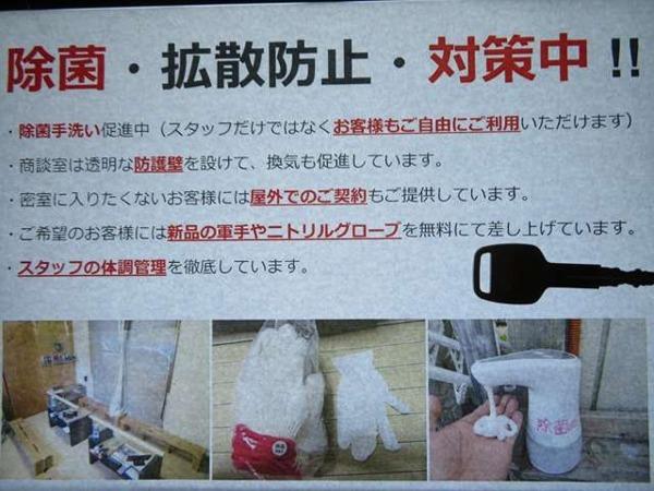 「ミラ 660 L セレクション 検R5/2 キ-レス 電格ミラ- パワーウィンド」の画像2