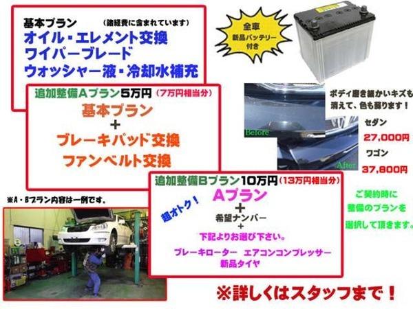 「ムーヴ 660 VS ナビ・ETC・シートカバ-自 社ロ-ン対応車種」の画像2