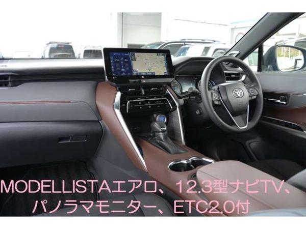 「ハリアー 2.5 ハイブリッド E-Four Z レザーパッケージ 4WD MODELLISTAエアロ12.3型ナビTVパノラマM付」の画像3