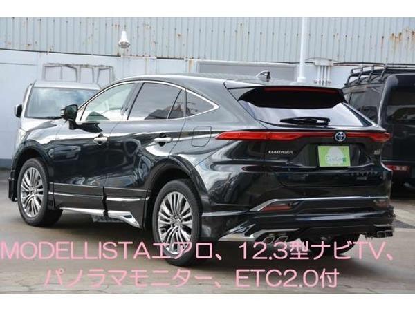 「ハリアー 2.5 ハイブリッド E-Four Z レザーパッケージ 4WD MODELLISTAエアロ12.3型ナビTVパノラマM付」の画像2