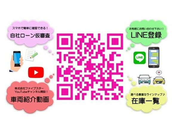 「ヴォクシー 2.0 ZS 煌II 自社 ローン 月々16500円 スマートキー」の画像2