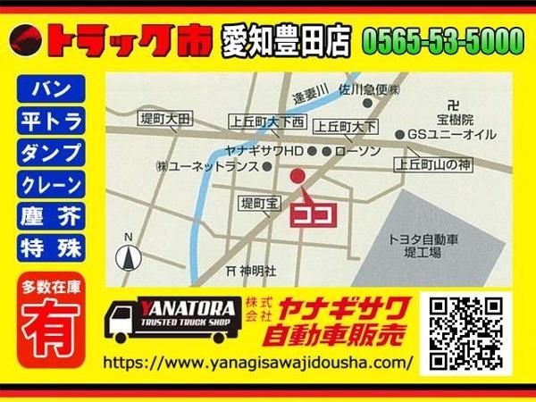 「フォワード 平ボディー 5段クレーン 3方開 ラジコン ベット 2.45t 6MT」の画像2