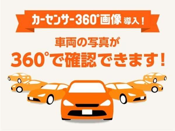 「ワゴンR 660 FX 360°画像」の画像2