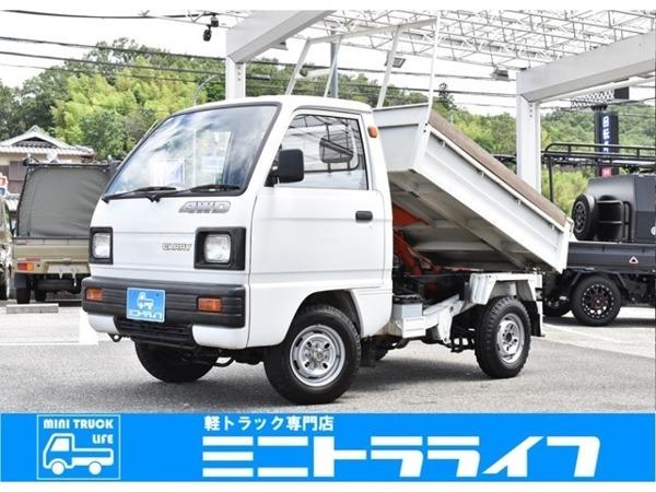 「キャリイ ダンプ 4MT 4WD」の画像1