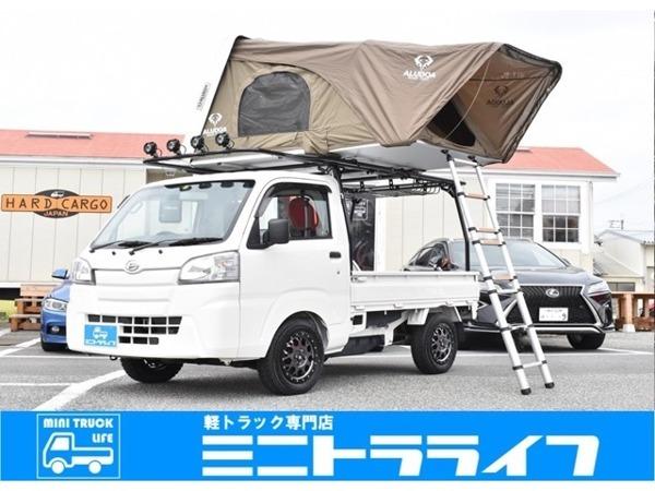 「ハイゼットトラック 660 スタンダード 3方開 4WD アウトドア仕様 5MT 4WD MLJアルミ」の画像1