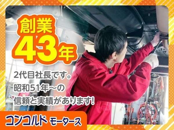 「ミライース 660 X 鑑定済み ワンオーナー 禁煙車 キーレス」の画像3